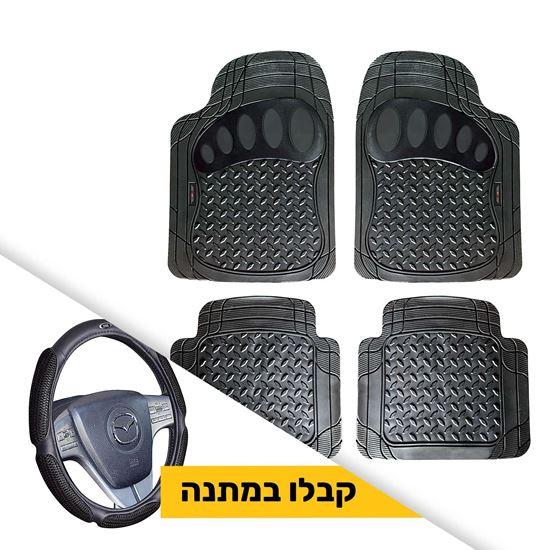 תמונה של שטיח לרכב טי-רקס שחור + כיסוי הגה ספיידר שחור במתנה
