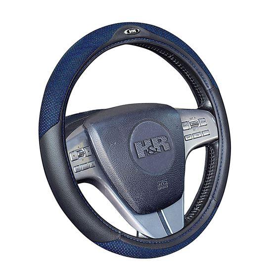 כיסוי הגה GTR כחול
