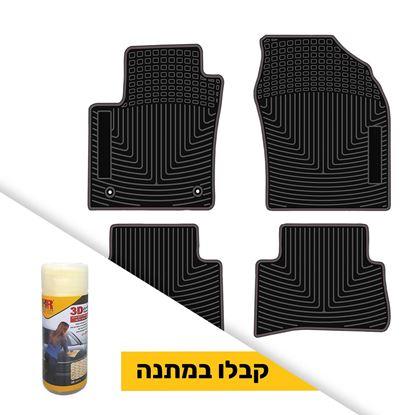 תמונה של שטיח תואם מקור לרכב טויוטה CHR  + ג'ילדה 3D קטנה במתנה