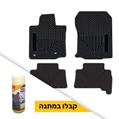 תמונה של שטיח תואם מקור לרכב טויוטה לנד קרוזר  + ג'ילדה 3D קטנה במתנה