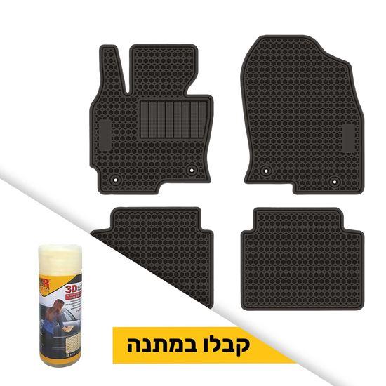תמונה של שטיח תואם מקור לרכב מאזדה CX-5 + ג'ילדה 3D קטנה במתנה