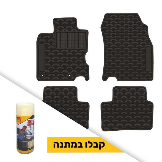 תמונה של שטיח תואם מקור לרכב רנו קג'אר + ג'ילדה 3D קטנה במתנה