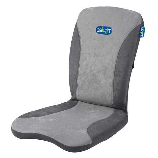מושב אורטופדי דר גב