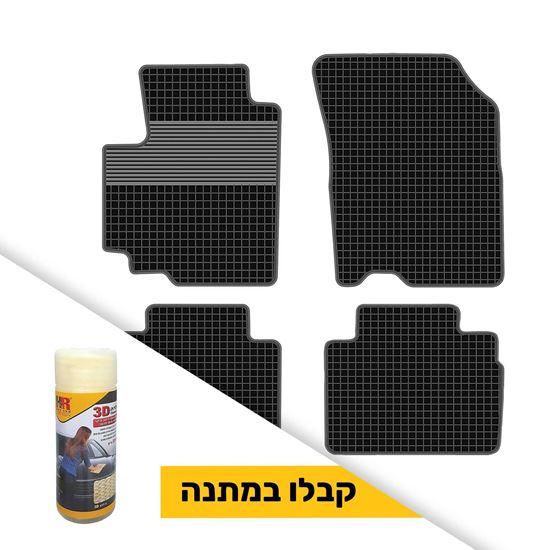 תמונה של שטיח תואם מקור לרכב סוזוקי קרוסאובר + ג'ילדה 3D קטנה במתנה