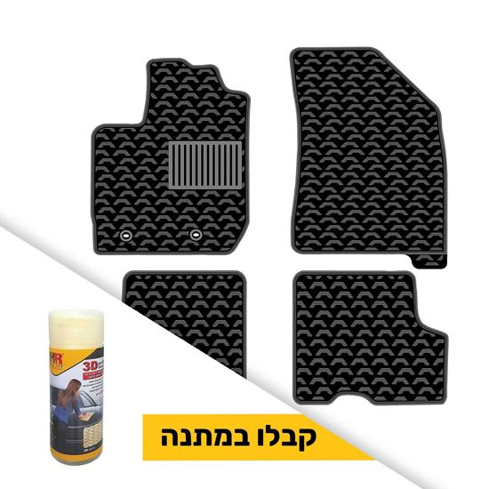 תמונה של שטיח תואם מקור לרכב דאצ'יה דאסטר + ג'ילדה 3D קטנה במתנה