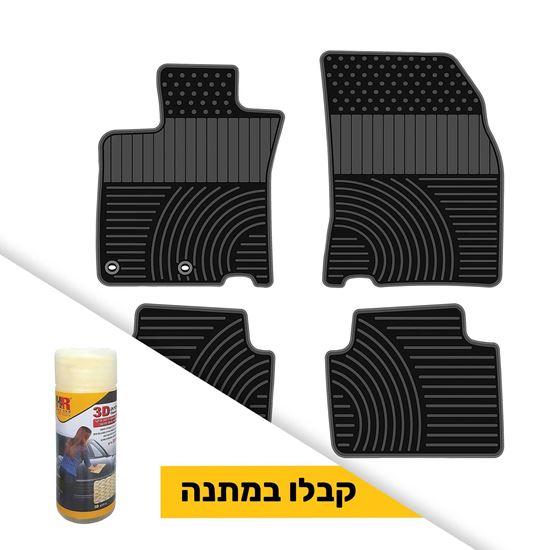 תמונה של שטיח תואם מקור לרכב ניסאן קשקאי + ג'ילדה 3D קטנה במתנה