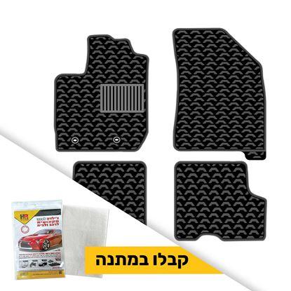 תמונה של שטיח תואם מקור לרכב דאצ'יה דאסטר + ג'ילדה לבנה במתנה