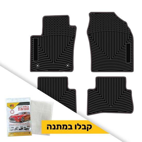 תמונה של שטיח תואם מקור לרכב טויוטה CHR  + ג'ילדה לבנה במתנה