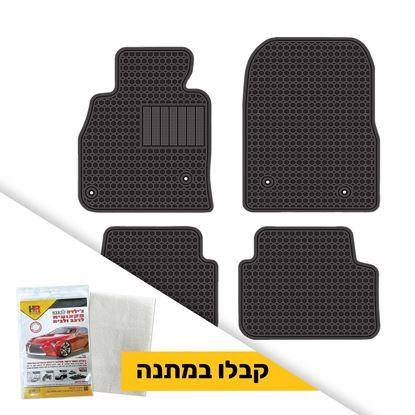 תמונה של שטיח תואם מקור לרכב מאזדה 3 + ג'ילדה לבנה במתנה