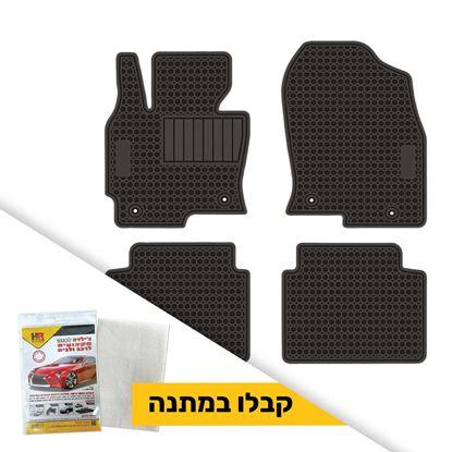 תמונה של שטיח תואם מקור לרכב מאזדה CX-5 + ג'ילדה לבנה במתנה