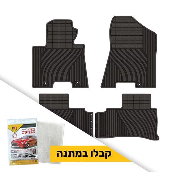 תמונה של שטיח תואם מקור לרכב קאיה ספורטאז' + ג'ילדה לבנה במתנה