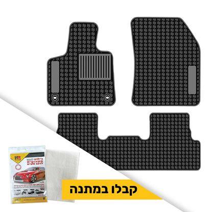 תמונה של שטיח תואם מקור לרכב פג'ו 3008 + ג'ילדה לבנה במתנה